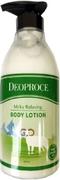 Deoproce Milky Relaxing Body Lotion крем для тела успокаивающий на основе козьего молока