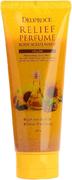Deoproce Relief Perfume Body Scrub Wash скраб для тела на основе подсолнечного масла