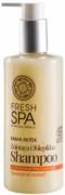 Natura Siberica Fresh SPA Bania Detox Золотая Облепиха шампунь для сухих и поврежденных волос питательный