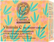 Natura Siberica Oblepikha C-Berrica Professional Vitamin C крем-флюид для лица тонизирующий легкий