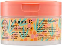 Natura Siberica Oblepikha C-Berrica Professional Vitamin C Очищающие пилинг-диски для идеальной кожи