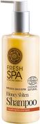 Natura Siberica Fresh SPA Bania Detox Медовый Сбитень шампунь для окрашенных волос восстанавливающий