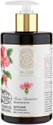 Natura Siberica Flora Siberica Даурская Роза Питательный бальзам для сухих волос