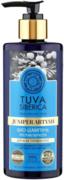 Natura Siberica Tuva Siberica Juniper Artysh био-шампунь для всех типов волос против перхоти