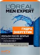 Лореаль Men Expert Гидра Энергетик Витамин В3+Антибактериальный Компонент лосьон после бритья