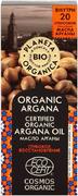 Планета Органика Bio Organic Argana Глубокое Восстановление масло арганы