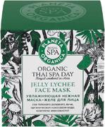 Планета Органика Royal Spa Organic Thai Spa Day маска-желе для лица увлажняющая нежная