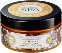 Планета Органика Royal Spa Bio Honey Spa Day скраб для тела омолаживающий взбитый медовый