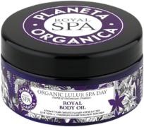 Планета Органика Royal Spa Organic Lulur Spa Day с Маслом Бокаши крем-баттер для тела ароматный питательный