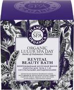 Планета Органика Royal Spa Organic Lulur Spa Day молочная ванна возрождающая для красоты тела