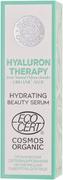 Планета Органика Bio Hyaluron Therapy+Organic Aloe сыворотка для лица увлажняющая