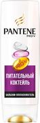 Пантин Pro-V Питательный Коктейль Реновация Волос бальзам-ополаскиватель