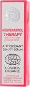 Планета Органика Bio Resveratrol Therapy+Organic Rose сыворотка для лица антиоксидантная