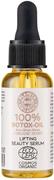 Планета Органика Bio 100% Botox Oil+Organic Honey лифтинг-сыворотка для лица органическая сертифицированная