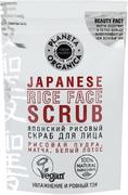 Планета Органика Fresh Market Увлажнение и Ровный Тон Рисовая Пудра, Матча, Белый Лотос скраб для лица японский рисовый