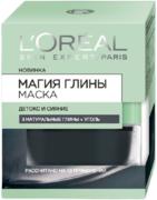 Лореаль Skin Expert Магия Глины Детокс и Сияние маска для лица