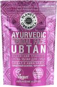 Планета Органика Fresh Market Ayurvedic Увлажнение и Сияние скраб-убтан для лица индийский травяной