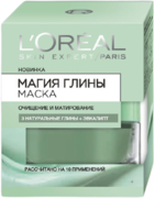 Лореаль Skin Expert Магия Глины Очищение и Матирование маска для лица