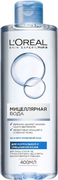 Лореаль на Основе Очищенной Воды мицеллярная вода для нормальной и смешанной кожи
