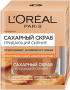 Лореаль 3 Натуральных Сахара+Масло Винограда скраб сахарный придающий сияние для лица и губ
