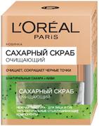 Лореаль 3 Натуральных Сахара+Киви скраб сахарный очищающий для лица и губ