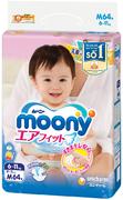 Moony подгузники детские на липучках