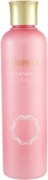Deoproce Cleanbello Collagen Essential Moisture Skin тоник увлажняющий с коллагеном
