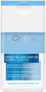 Лореаль средство для снятия водостойкого макияжа с глаз и губ