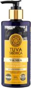 Natura Siberica Tuva Siberica Yak Milk Питательный био-крем-шампунь для всех типов волос