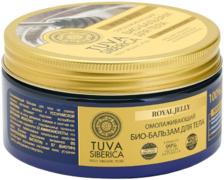 Natura Siberica Tuva Siberica Royal Jelly Омолаживающий био-бальзам для тела