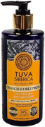 Natura Siberica Tuva Siberica Uranghai Oblepikha Укрепляющий био-бальзам для поврежденных волос