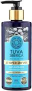 Natura Siberica Tuva Siberica Juniper Artysh био-бальзам для всех типов волос против перхоти