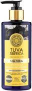 Natura Siberica Tuva Siberica Yak Milk Питательный био-бальзам для всех типов волос