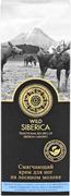 Natura Siberica Wild Siberica Sakhalin Сахалинский Шиповник и Органическая Мята крем для ног смягчающий