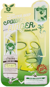 Elizavecca Centella Asiatica Deep Power Ringer Mask Pack стимулирующая тканевая маска для лица с экстрактом центеллы