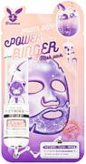 Elizavecca Fruits Deep Power Ringer Mask Pack фруктовая тканевая маска для лица