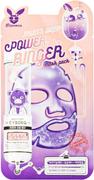 Elizavecca Fruits Deep Power Ringer Mask Pack тонизирующая тканевая маска для лица с фруктовыми экстрактам
