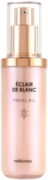 Deoproce Estheroce Eclair De Blanc Facial Oil масло для лица универсальное