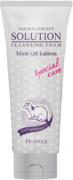 Deoproce Natural Perfect Solution Cleansing Foam Milk Oil Edition пенка для умывания с маслом норки 8 в 1