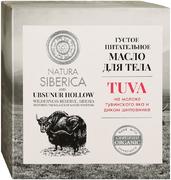 Natura Siberica Tuva Питательное масло для тела густое
