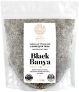 Natura Siberica Black Banya Таежный Травяной Антицеллюлитный скраб для тела