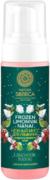 Natura Siberica Frozen Limonnik Nanai Энергия и Свежесть Кожи мусс для умывания для всех типов кожи