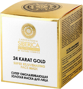 Natura Siberica Natura Siberica Laboratoria Золото 24 Карата маска для лица золотая супер омолаживающая
