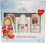 Natura Siberica Siberika Бибеrika Лапочка-Дочка набор подарочный детский (шампунь + спрей + бальзам)