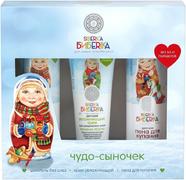 Natura Siberica Siberika Бибеrika Чудо-Сыночек набор подарочный детский (шампунь + крем + пена для купания)