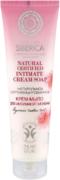 Natura Siberica Natural Certified Intimate Cream Soap Натуральное Cертифицированное крем-мыло для интимной гигиены