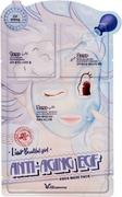 Elizavecca 3-Step Anti-Aging EGF Aqua Mask Sheet трехступенчатая омолаживающая тканевая маска для лица