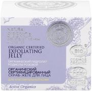 Natura Siberica Органический Гидролат Родиолы Розовой скраб-желе для чувствительной кожи лица