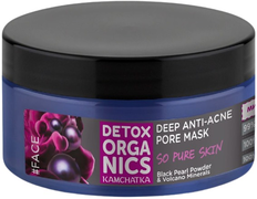 Natura Siberica Detox Organics Kamchatka Deep Anti-Acne Pore Mask So Pure Skin маска для лица