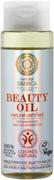 Natura Siberica Natural Certified Beauty Oil Бьюти масло для сухой и чувствительной кожи лица мицеллярное
